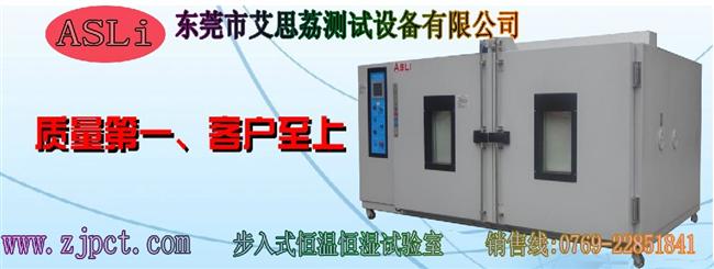 机械力学试验设备 质量保证 什么价格?