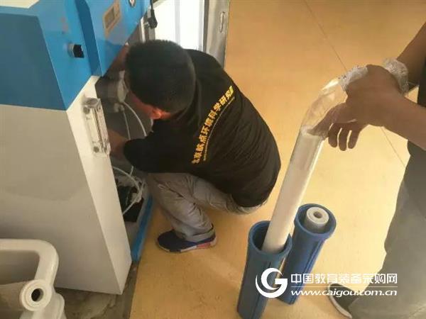 【管家式服务】航点积极确保校园饮水安全