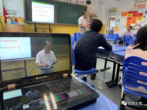 北京文香成为新媒体新技术教学应用研讨会录直播服务提供商