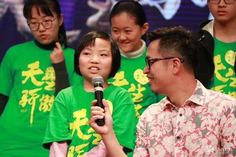 曹畅:引领中国青春期教育方向 一切为了孩子的未来