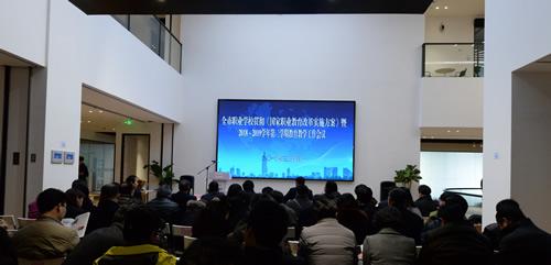 南京市职业学校贯彻《国家职业教育改革实施方案》暨新学期教育教学工作会议召开