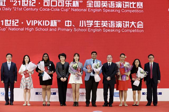 """""""21世纪杯""""""""一带一路""""青少年英语演讲比赛总决赛在杭州闭幕"""