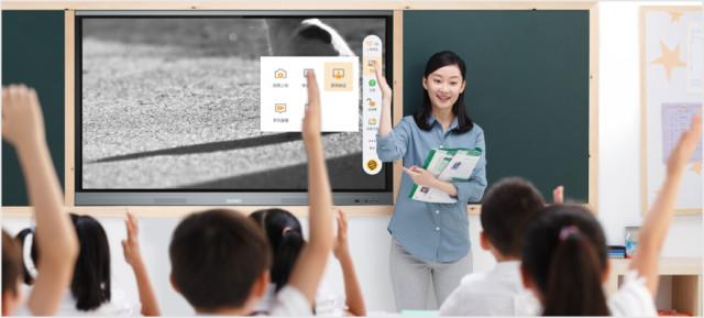 希沃名师杯  丁新:教育信息化2.0,关键是大平台