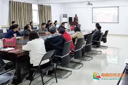 陈仪香教授应邀来淮北师范大学作学术报告